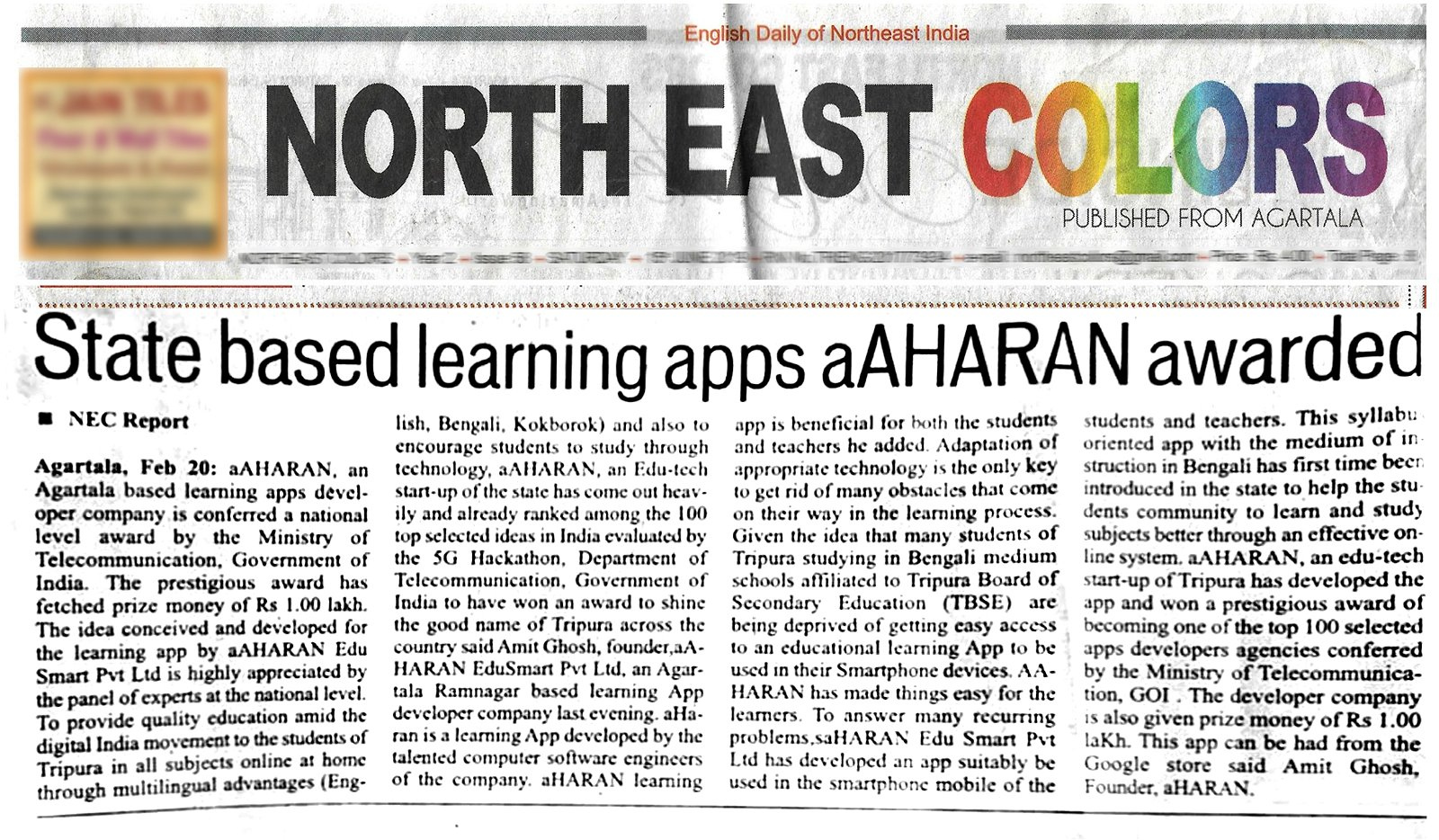 State based learning app aAHARAN awared