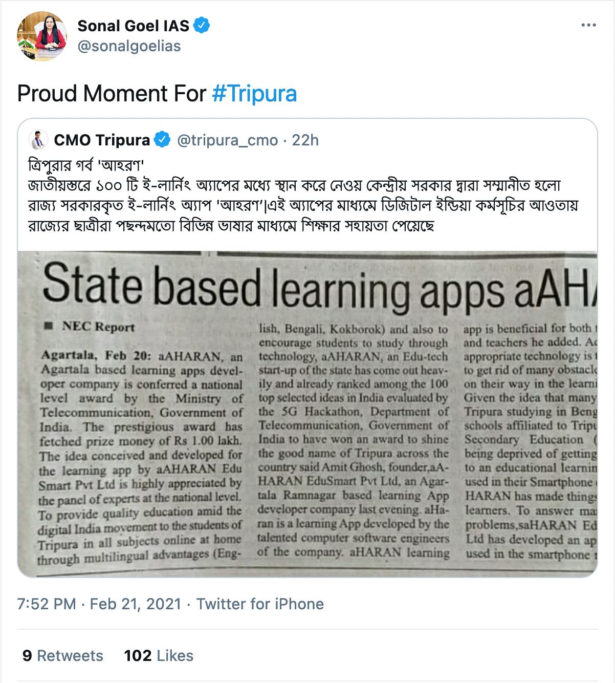 Sonel Goel Shared CMO Tripura's Tweet on aAHARAN