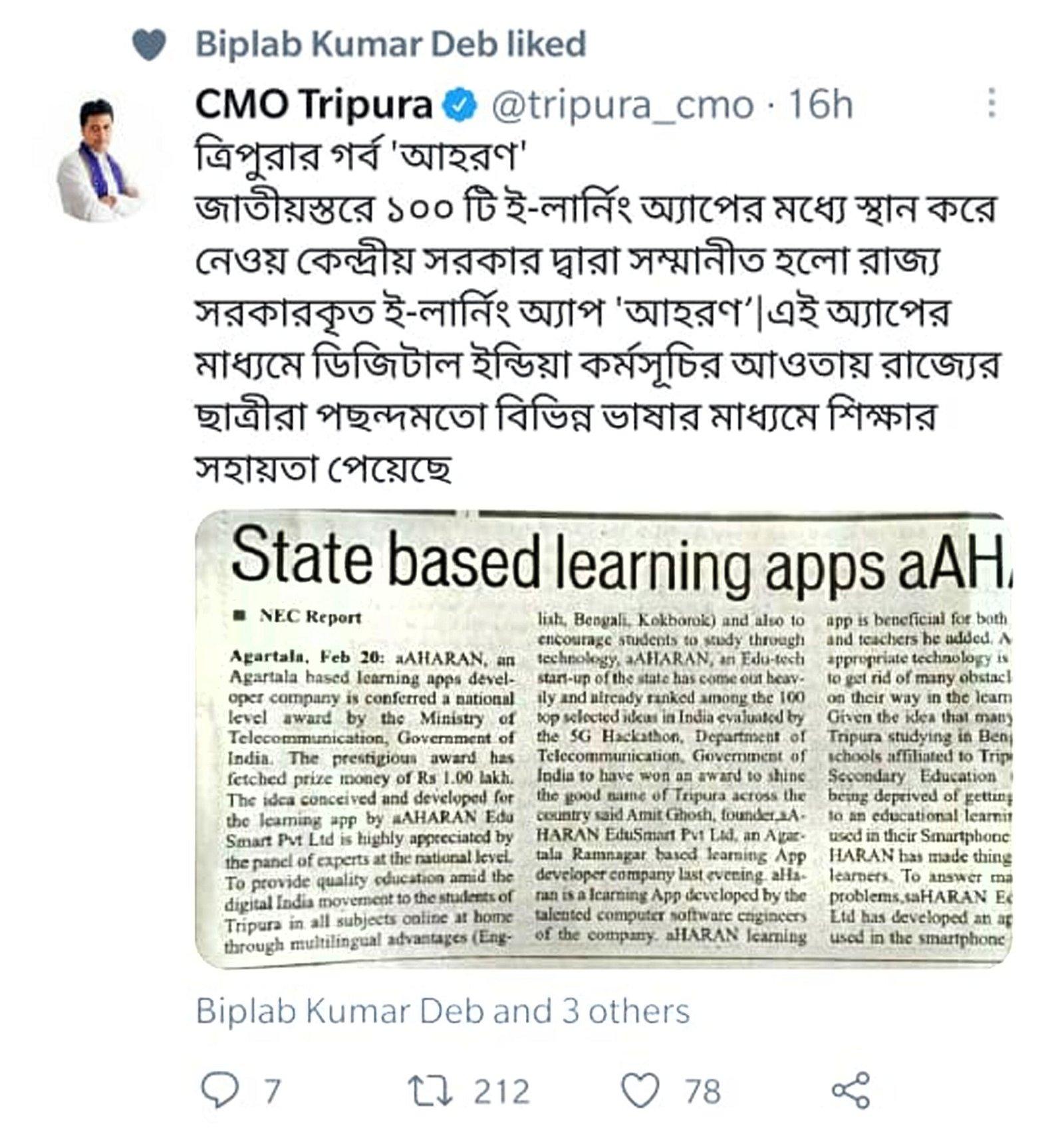 CMO Tripura tweet about aAHARAN award