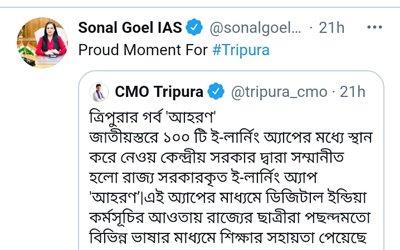 Sonal Goel IAS says proud moment for Tripura